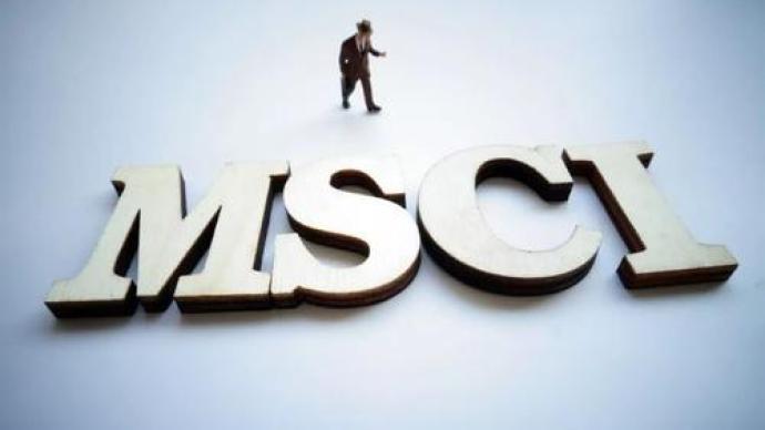 MSCI公布最新调整,5只科创板股票进入旗舰指数系列