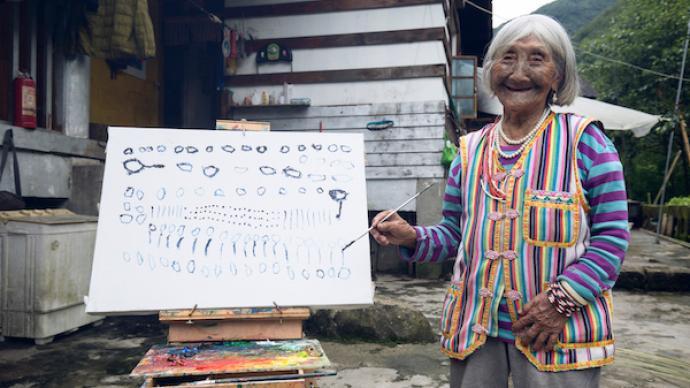 """这些偏远山区的老人,用画笔留下的""""处女作"""""""
