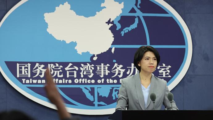 """英媒将台湾称作""""地球上最危险地区"""",国台办回应"""