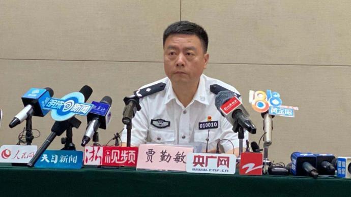 杭州钱镠墓被盗案抓获39名涉案嫌疑人,其中2人实施盗掘