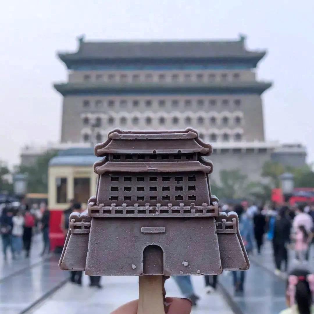 北京前门大街●前门楼子雪糕