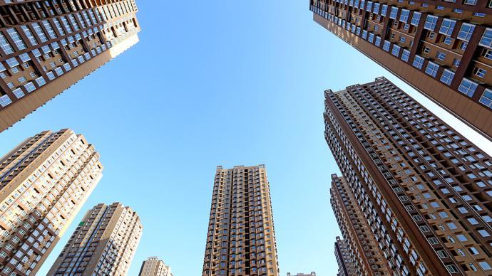 """媒体:房地产税从""""推进""""到""""试点"""",或影响四类价格"""