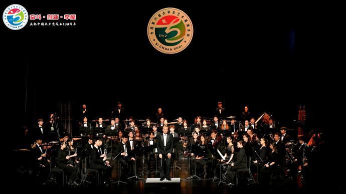 """在""""全国大学生艺术展演"""",上海音乐学院斩获两个一等奖"""