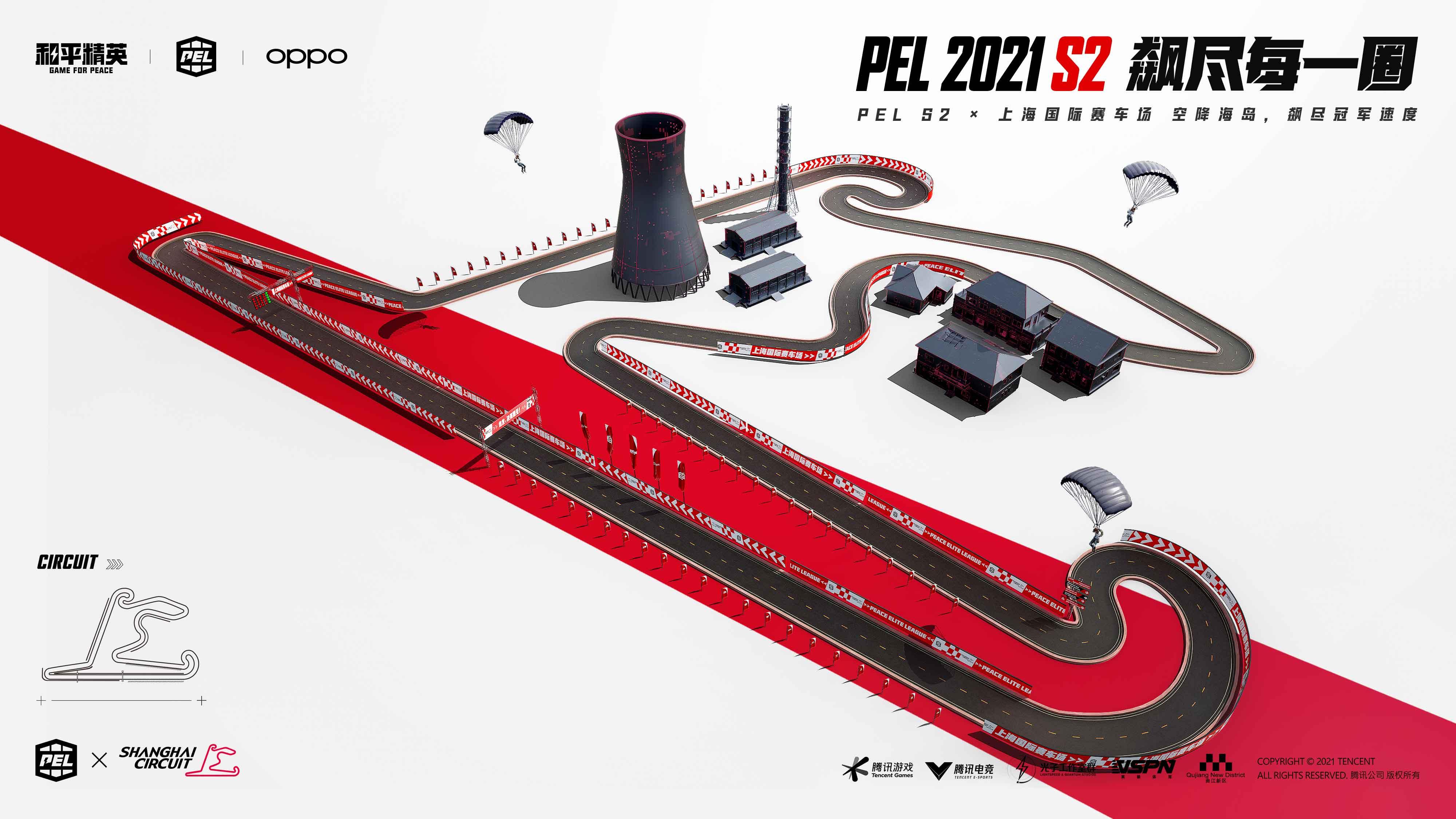 PEL和平精英职业联赛与久体中心运营嘚上海国际赛车场开启合作。