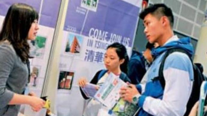 """香港""""内地大学升学资助计划""""受惠人数已超8800人"""