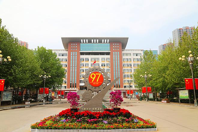 必晟平台登录:石家庄科技工程职业学院获批更名河北正定师范高等专科学校