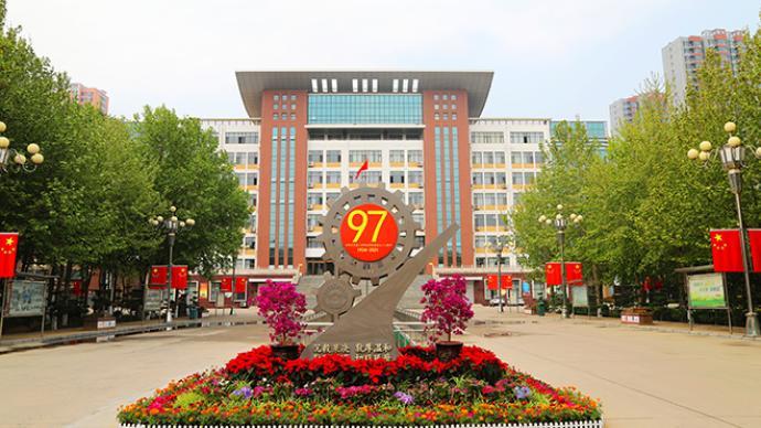 石家庄科技工程职业学院获批更名河北正定师范高等专科学校