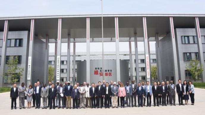 外交部副部长秦刚率驻华使节参访雄安新区,考察城市建设等