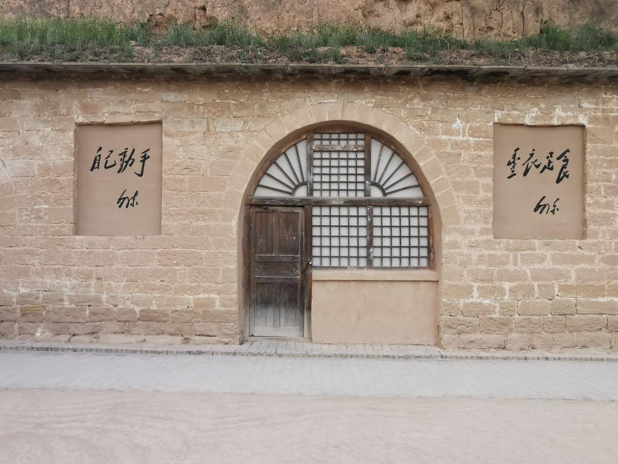 延安炮兵学校旧址。
