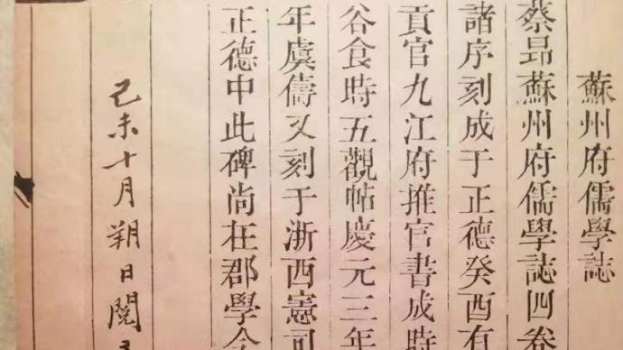 赵龙江|越缦堂的藏书