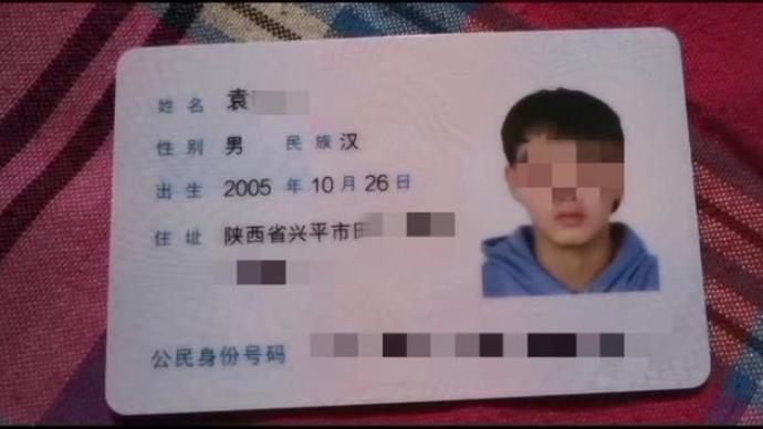 咸阳15岁少年遭围殴致死被埋案明日开庭,家属:不接受赔偿