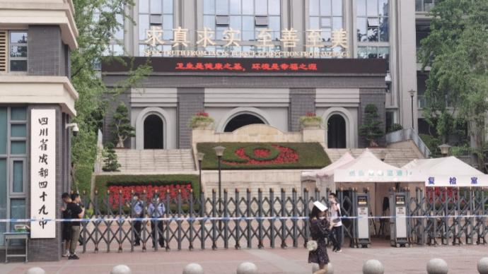 警方通报成都49中林同学坠亡事件:死者遗体经父母同意火化