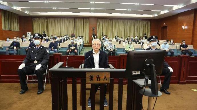 海南省政协原党组成员、副主席王勇一审被控受贿超9000万