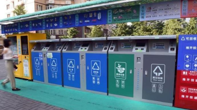 两部门:到2025年底,城市生活垃圾资源化利用率达60%