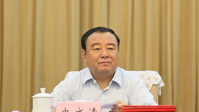 涉嫌非法持有枪支,江西省人大常委会原副主任史文清被公诉