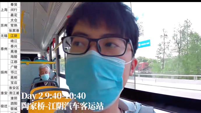 1810公里,6天5夜,大二男生从上海坐公交到北京