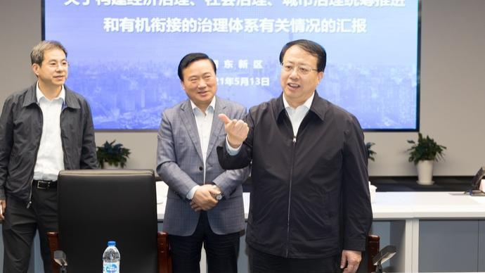 龚正调研上海浦东新区:全力打造社会主义现代化建设引领区