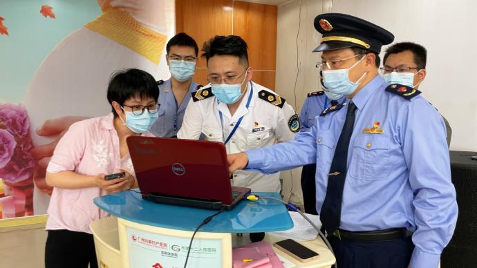 广州长安医院发布竞价排名医疗广告涉嫌违规,被立案调查