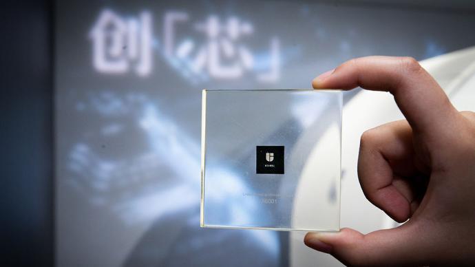 """国内首款高端医学影像专用""""中国芯""""诞生,大幅改善清晰度"""