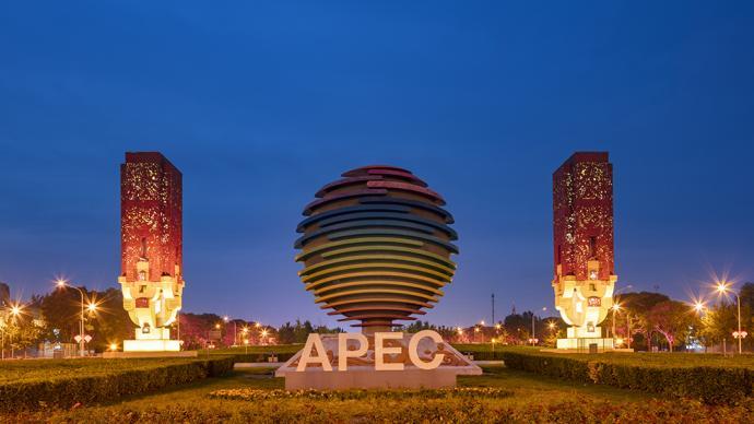 来论|中国与APEC携手走过三十年