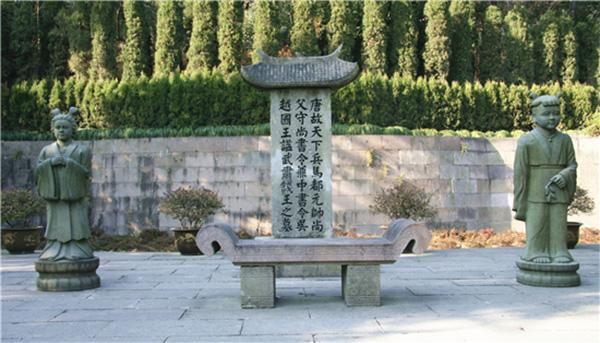 钱王墓 杭州网 图