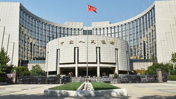 央行:全球大宗商品价格上涨可能阶段性推升中国PPI