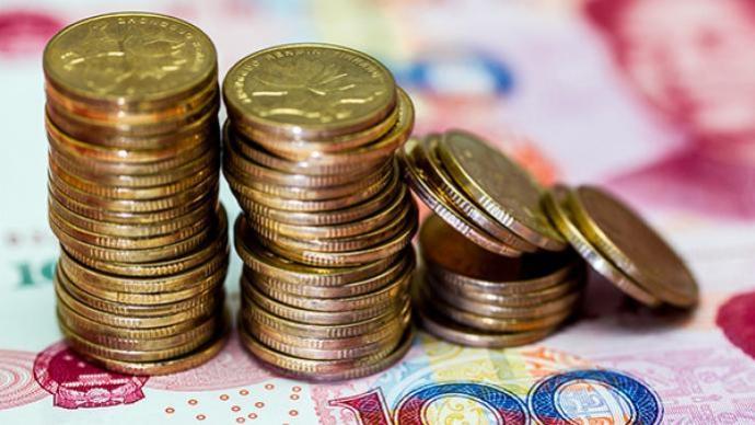 央行:观察货币政策取向时,只需看政策利率是否发生变化即可