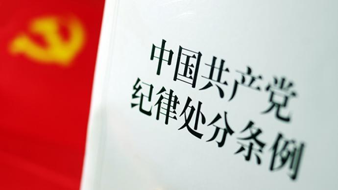 退休19年后,广西干部唐爱民被开除党籍、取消退休待遇