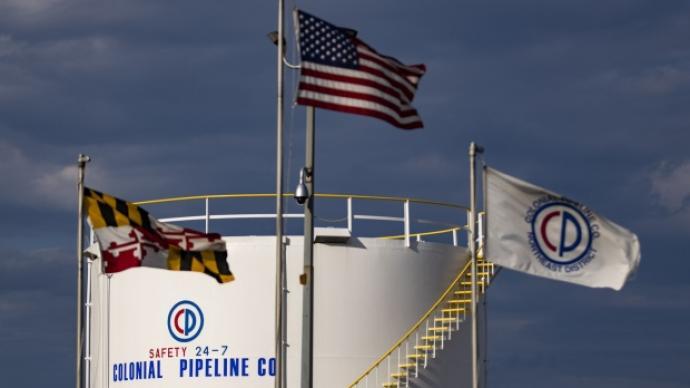 美媒:美最大成品油管道运营商向黑客支付近500万美元