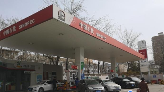 国内油价大概率两连涨,加满一箱将多花4.5元