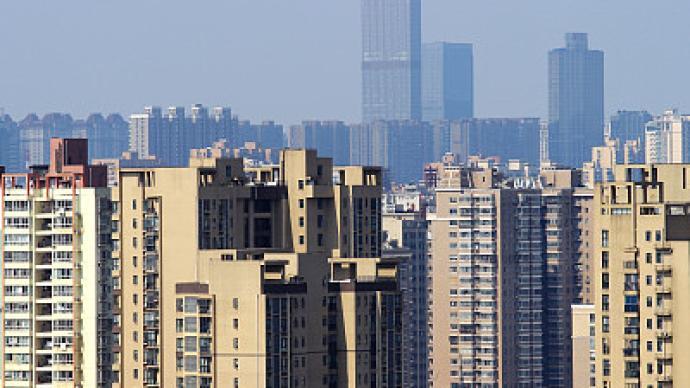 财政部等4部门召开房地产税改革试点座谈会,传递什么信号?