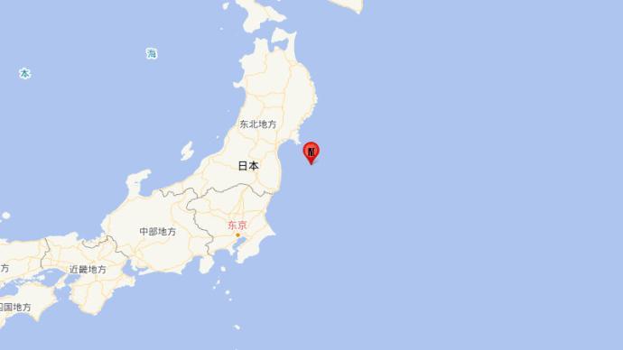 日本福岛县附近海域发生6.0级地震,不会引发海啸