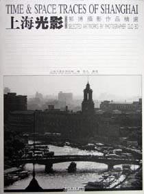 《上海光影》收录了郭博拍摄于上世纪八九十年代上海街头巷尾的场景,他走遍每一处上海的街道,通过照片表达个体的深刻思考与观察,同时也涵盖着一种集体的记忆与怀想。