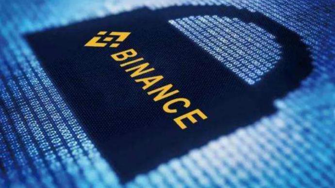 全球最大加密货币交易所币安回应遭美国有关部门调查
