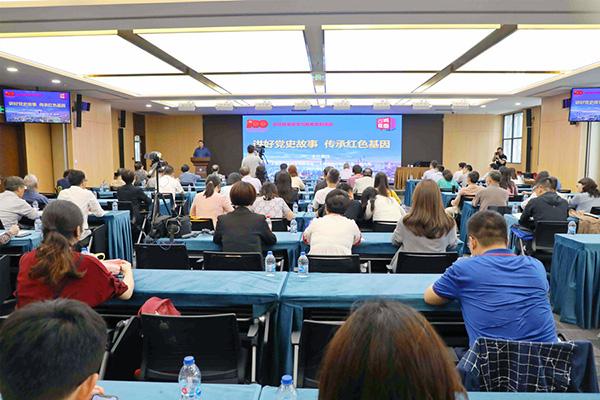 """中国浦东干部学院首任常务副院长、上海市领导科学学会名誉会长奚洁人以""""讲好党史故事 传承红色基因""""为题做主旨演讲。"""