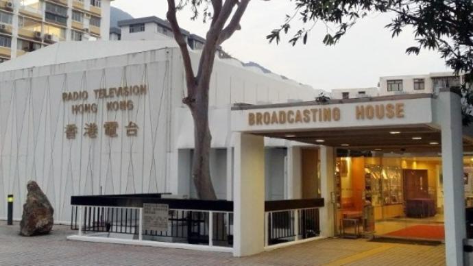 港媒:香港电台收到可疑白色粉末信件
