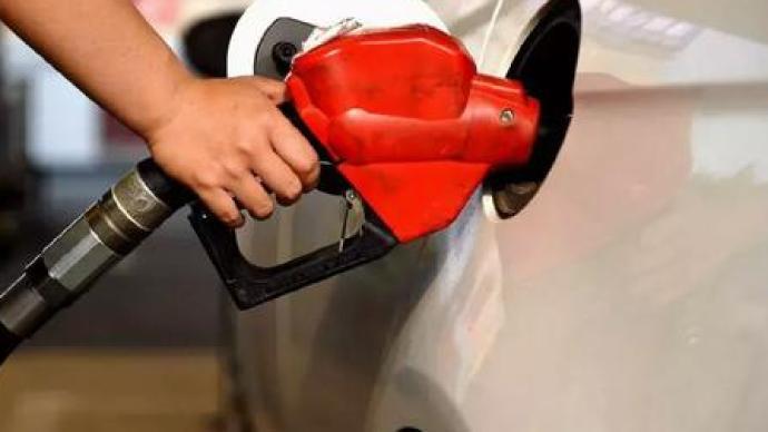 国内成品油价格上调,加满一箱92号汽油将多花4元