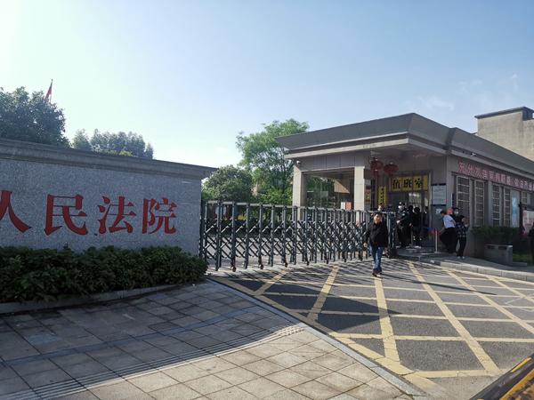 4月30日,衡阳县人民法院门口。