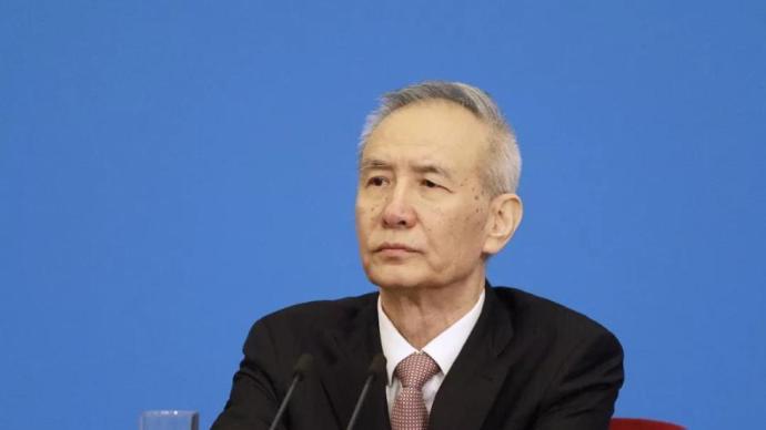 刘鹤主持召开国家科技体制改革和创新体系建设领导小组第十八次会议