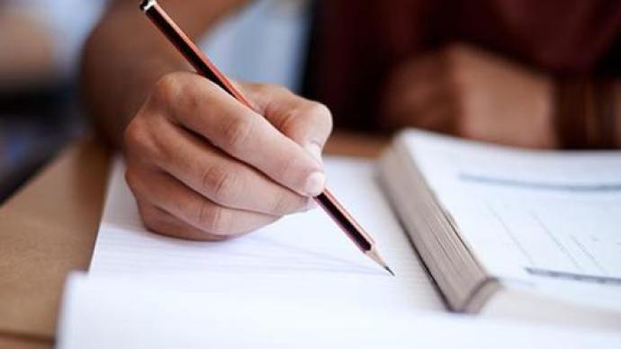 受疫情影响,教师资格考试(面试)合肥一中考点考试时间延期