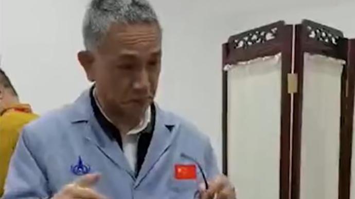 视频丨天问一号成功登陆火星,总设计师张荣桥哭了