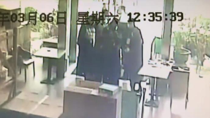 为接走归国女儿大闹隔离点,60岁女子一拳打在民警脸上获刑