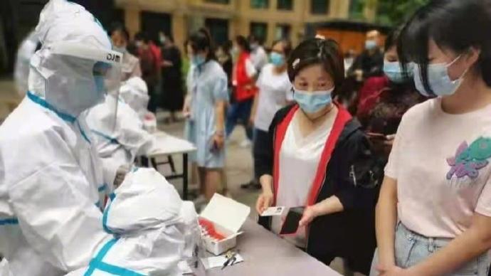 安徽省六安市基本完成城区全员核酸采样,约86.5万份