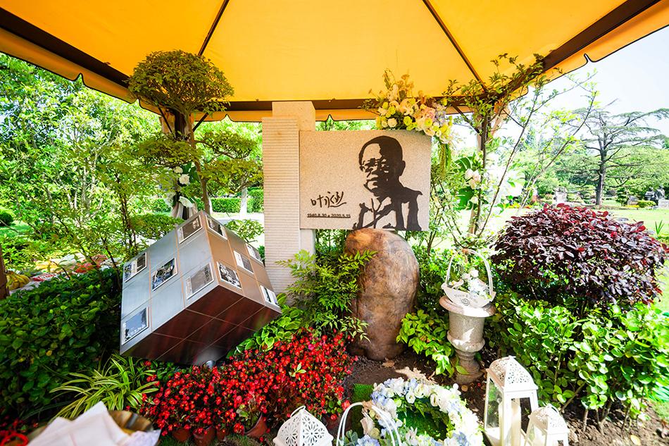 叶永烈落葬仪式现场 本文图片均为上海福寿园提供