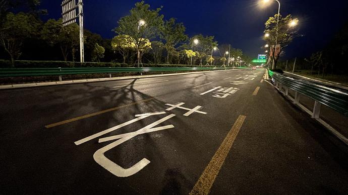 花博会专用道已全部完成建设,交通指示牌正在安装中