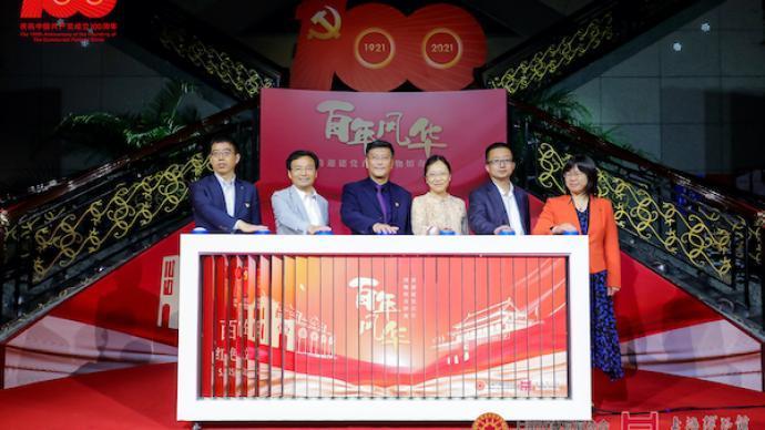 """上海博物馆:""""奇妙夜""""与红色文创迎接建党百年"""