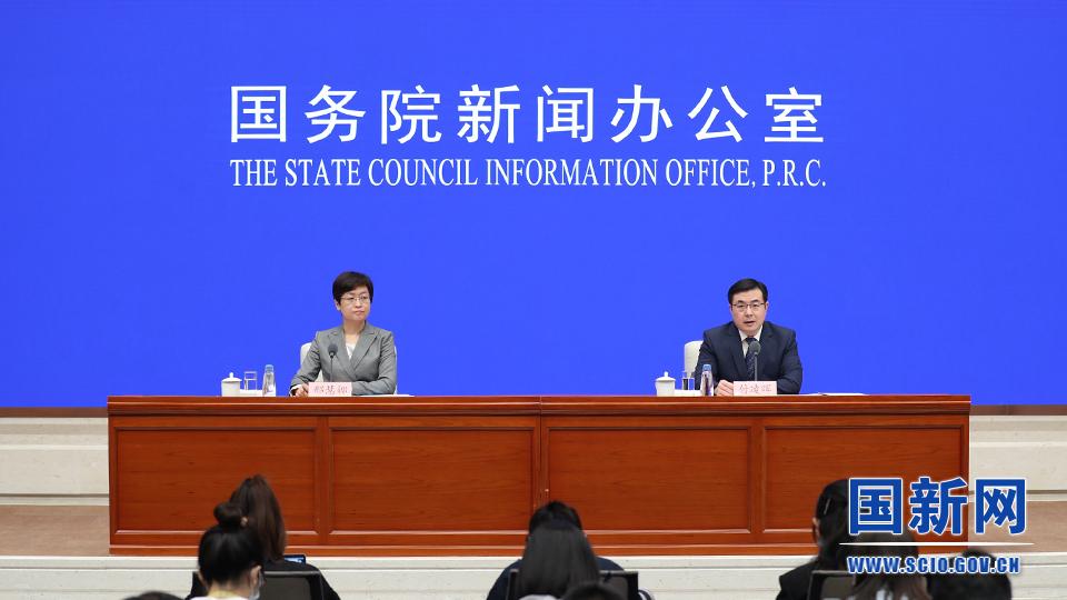 新闻发布会主席台 国新网 图
