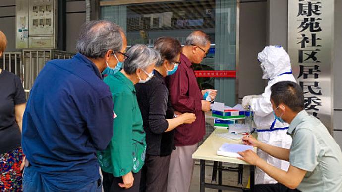 六安市长:疫情处置工作快速有效,但也存在信息渠道混乱等问题