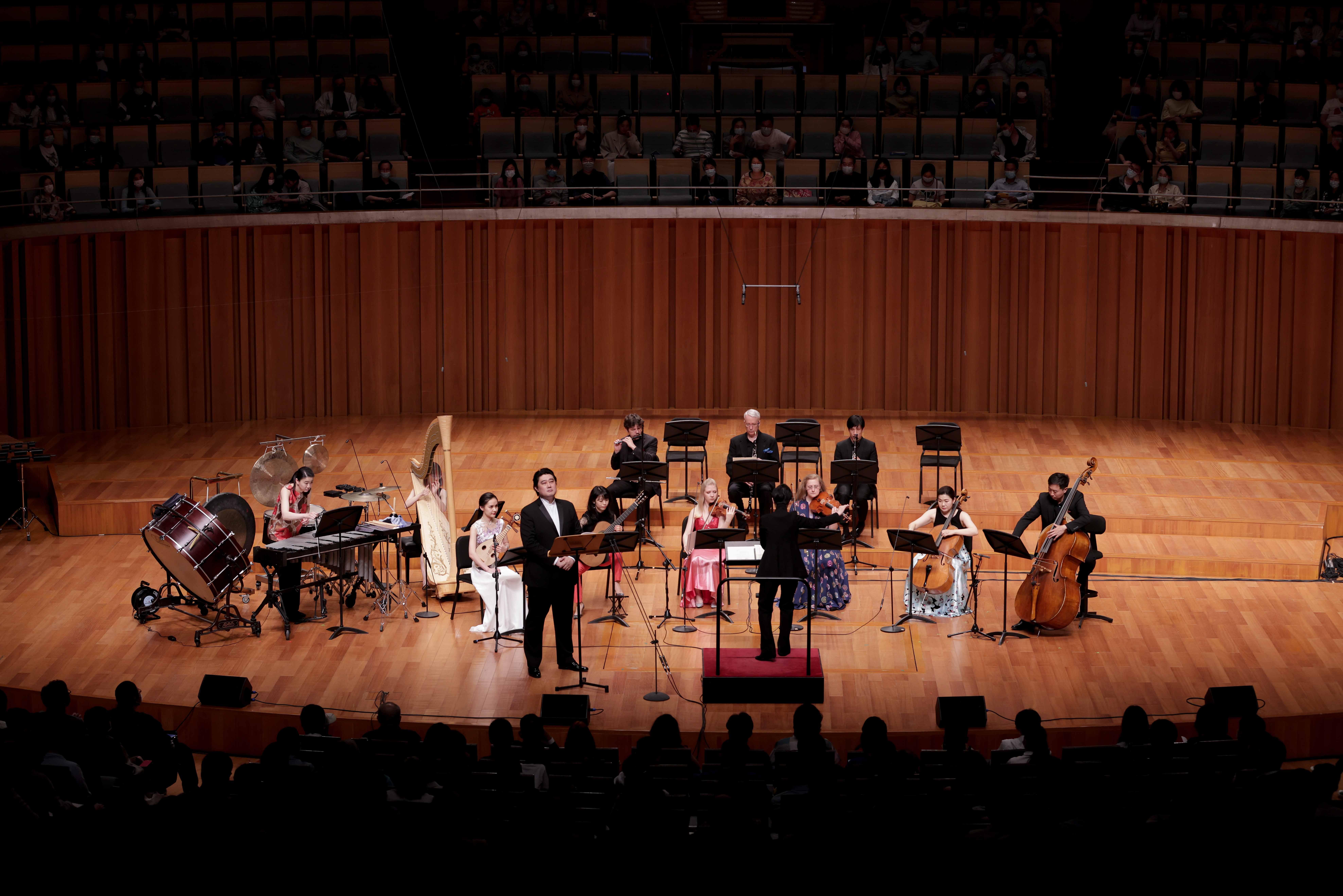 沈洋与天津茱莉亚室内乐团演出陈其钢作品《抒情诗Ⅱ——水调歌头》