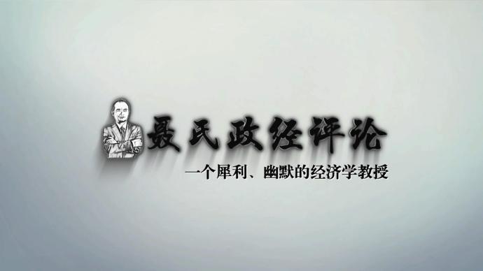 视频|中年人如何避免职业危机?